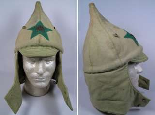 RARE 1920 RUSSIAN NKVD RED ARMY BUDENOVKA HELMET CAP