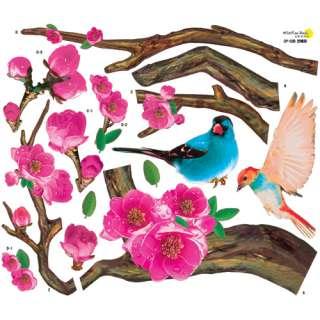 Flower Tree Birds Wall Decals Vinyl Stickers HOme Decor